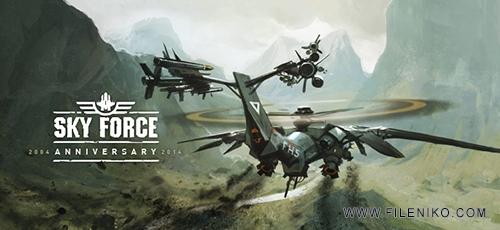 Sky-Force-Anniversary