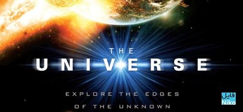 دانلود مجموعه مستند جهان هستی  The Universe فصل پنجم با زیرنویس فارسی