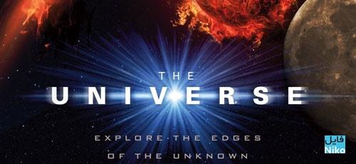 دانلود مجموعه مستند جهان هستی  The Universe فصل ششم