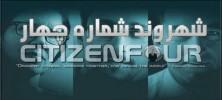 citizenfour.fileniko_cover