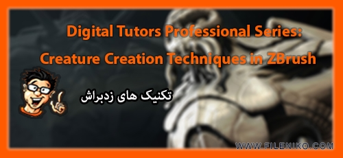 digital_tutors14
