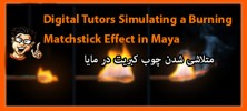 digital_tutors3