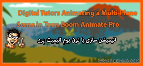 digital_tutors7