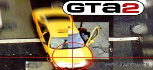 gta-2