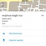 دانلود Sygic: GPS Navigation 17.2.7  بهترین مسیریاب اندروید + آفلاین موبایل نرم افزار اندروید