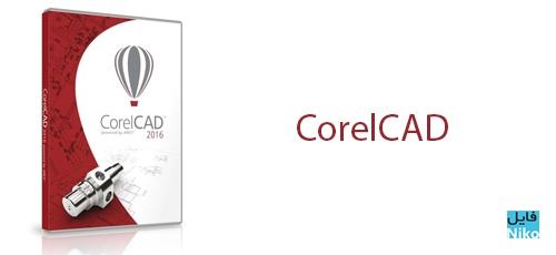 CorelCAD-2016