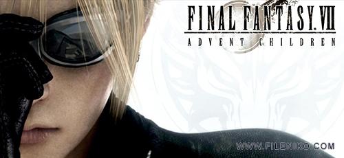 Final-Fantasy-VII-Advent-Children