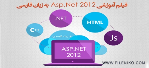 asp-learning-2012