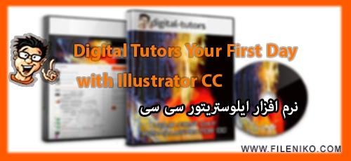 digital_tutors1