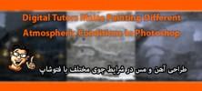 digital_tutors19