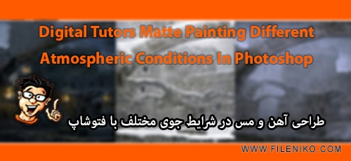 digital_tutors19