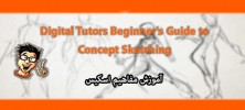 digital_tutors20