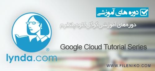 gg-cloud