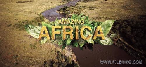 آفریقای شگفت انگیز