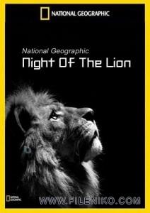 دانلود مستند Wild: Night Of The Lion 2011 شب شیرها مالتی مدیا مستند