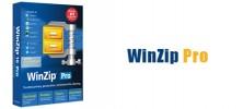 winzip-pro