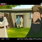 دانلود انیمیشن سینمایی زیبای افسانه پهلوان روشن انیمیشن مالتی مدیا
