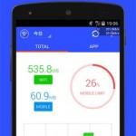 دانلود Data Monitor 1.7.766 – برنامه مدیریت مصرف اینترنت اندروید موبایل نرم افزار اندروید