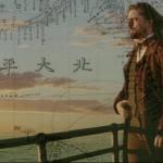 دانلود فیلم زیبای آخرین سامورایی The Last Samurai دوبله فارسی دو زبانه اکشن تاریخی درام فیلم سینمایی مالتی مدیا مطالب ویژه