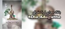 8Dio-Adagietto