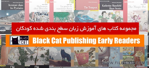 Black-Cat-Publishing-Earlyreaders