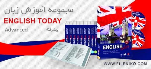 EnglishToday-Advanced
