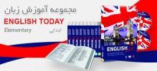 EnglishToday Elementary