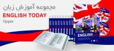 EnglishToday-Upper