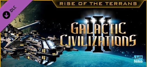 Galactic.Civilizations.III.Rise.of.the.Terrans