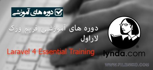 Laravel-Essential-Training