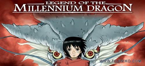 Legend-of-the-Millennium-Dragon