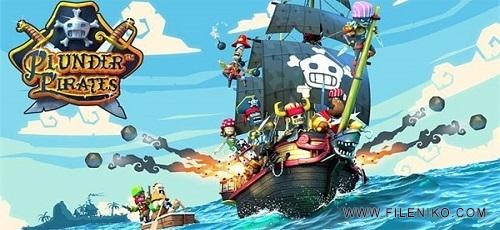 دانلود Plunder Pirates 2.10.0  بازی استراتژی غارتگری دزدان دریایی اندروید + دیتا