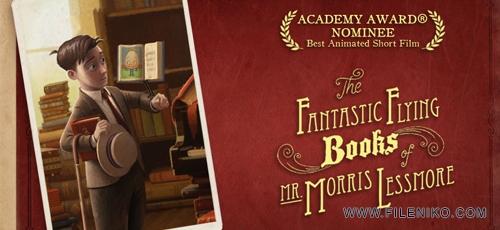 The-Fantastic-Flying-Books-of-Mr.-Morris-Lessmore-