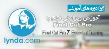 f-cut-pro