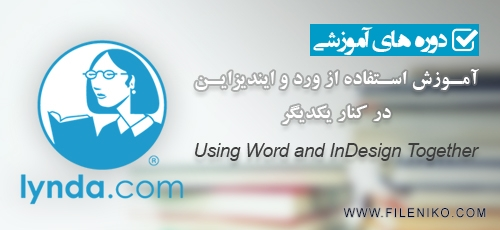 indes&word