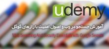 u.net