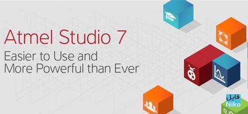 atmel-studio