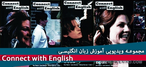 Connect-with-English