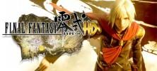 Final-Fantasy-Type-0-HD-