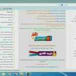 آموزش ساخت بنر فلش به زبان فارسی آموزش گرافیکی مالتی مدیا