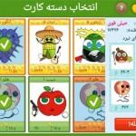 دانلود Fruit Craft 1.5.3650 – بازی ایرانی آنلاین فروت کرفت اندروید بازی اندروید سرگرمی موبایل