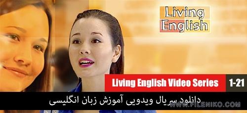 Living-English-Video-Series 01-21