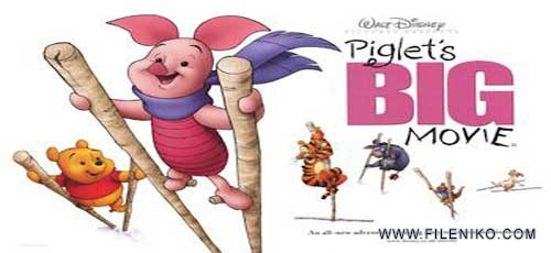 Movie_poster_piglets_big_movie