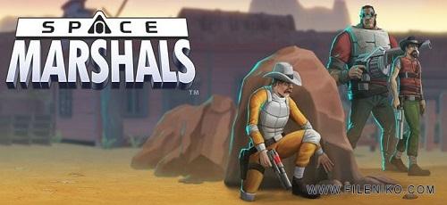 Space-Marshals