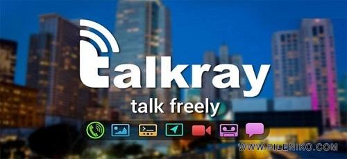 Talkray-Free-Calls-and-Text