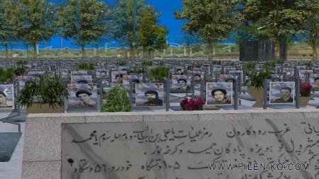 دانلود نرم افزار زیارت مجازی گلستان شهدای اصفهان مالتی مدیا مذهبی