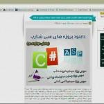 آموزش ساخت کتاب در اندروید به زبان فارسی آموزش برنامه نویسی مالتی مدیا