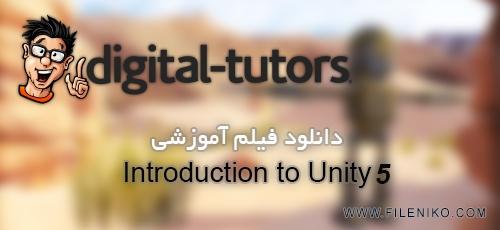 intro.unity5