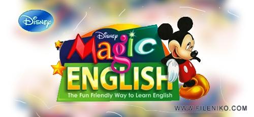 magic-english+