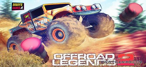 offroad-legends-2